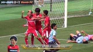 2016 JFL 1st S ソニー仙台FC VS Honda FC ハイライト