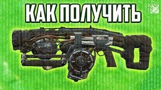 КАК ПОЛУЧИТЬ КРИОЛЯТОР В САМОМ НАЧАЛЕ ИГРЫ Fallout 4