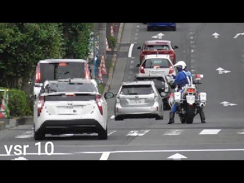 白バイ 信号無視車両をダブル検挙‼︎ Police motorcycle Emergency driving