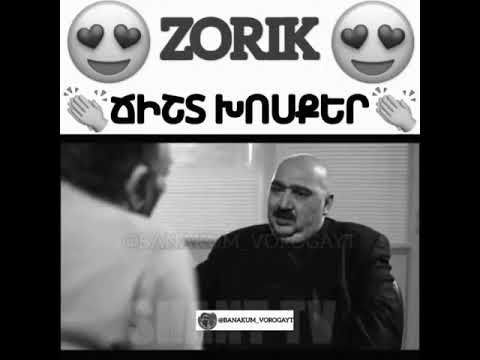 Qaxaqum Zorik Chisht Xosker