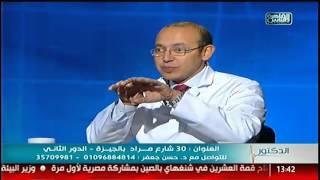 الدكتور | الرحم ذو قرنين متصل وغير متصل مع د. حسن جعفر