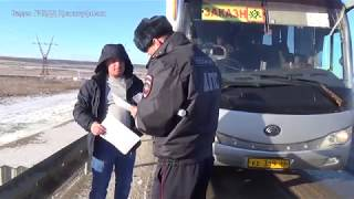 Проверки автобусов на автодороге «Пермь - Екатеринбург»