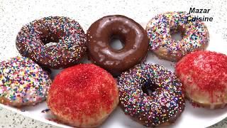 Homemade Doughnuts  Or Donuts Recipe Easy Sprinkles Doughnuts دونتس    ,MAZAR CUISINE