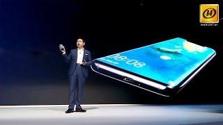 Новинки Huawei: репортаж из Лондона