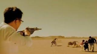 فيلم اكشن المطاردة الحقيقية Repellent - بجودة HD