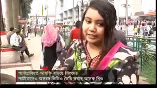 শিশুদের পর্ন আশক্তি । Dhaka news 77% girls in porn site