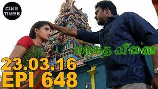 Marakatha Veenai 23.03.2016 Sun TV Serial