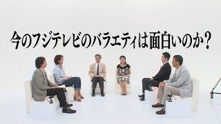 毎週土曜 朝5:00~関東ローカルで放送中の情報番組『新・週刊フジテレ...