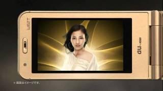 CM from Sportio Mobile W62T. Channel dedicated to Kuroki Meisa; aim...