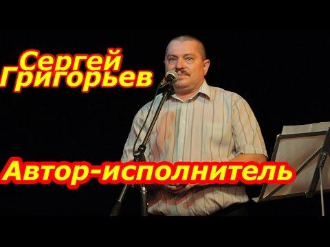 Видео Стихи о григорьева ирина