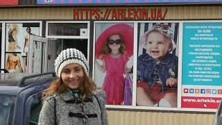Магазины в Чернигове посетите - обновку для малышей своих Вы купите!
