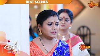 Kasturi Nivasa - Best Scene   11th December 19   Udaya TV Serial   Kannada Serial