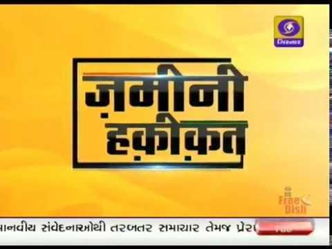 Pradhanmantri Ujjwala Yojana | Botad | Ground Report Gujarati