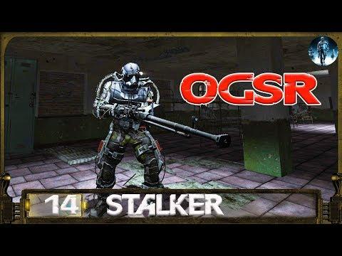STALKER OGSR - 14: БТР для Свободы, Связной, Познание вселенной, Поиск учёных