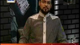 Dr Amir Liaquat Hussain Interviewing Pir Saqib Shaami sahib on ARY Digital.Aalim Aur Alam 1