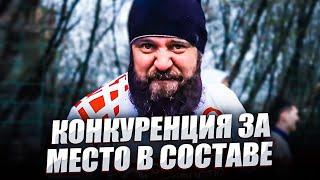 ФК Камеди VS Starmix: Усилились ведущим из ТОП 100 России.