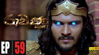 Rawana Season 02 | Episode 59 15th November 2020 Thumbnail