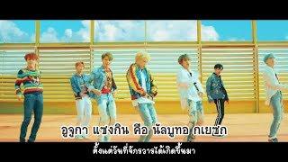 [Karaoke + THAISUB/SUBTHAI] BTS - DNA