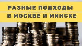 Особенности национального привлечения инвестиций