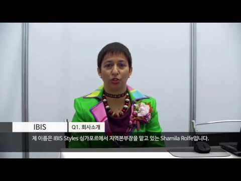 싱가포르 IBIS 기업관계자 인터뷰 커버 이미지
