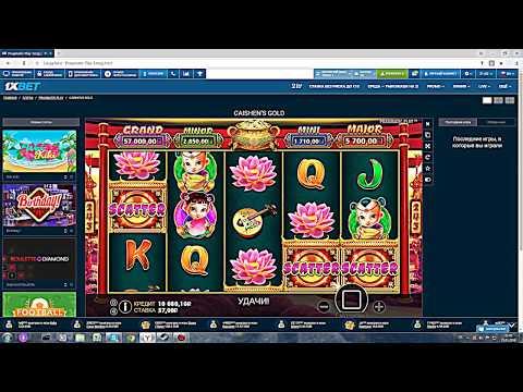 azartplay casino відгуки