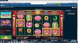 Игры на деньги / ИКЧ DICE 1XBET +900₽ / Как играть на телефоне Android