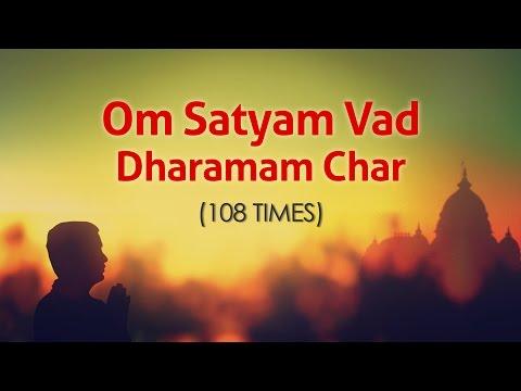 om-satyam-vad-dharamam-char-108-times-|-popular-shlok-|-divine-devotional-chant