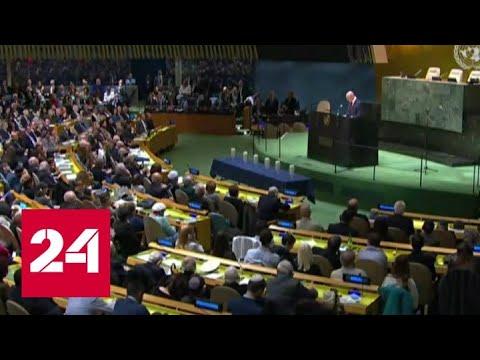 Россия призвала не закрывать глаза на проявления национализма - Россия 24