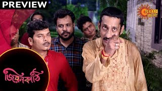 Jiyonkathi - Preview | 23rd Oct 19 | Sun Bangla TV Serial | Bengali Serial