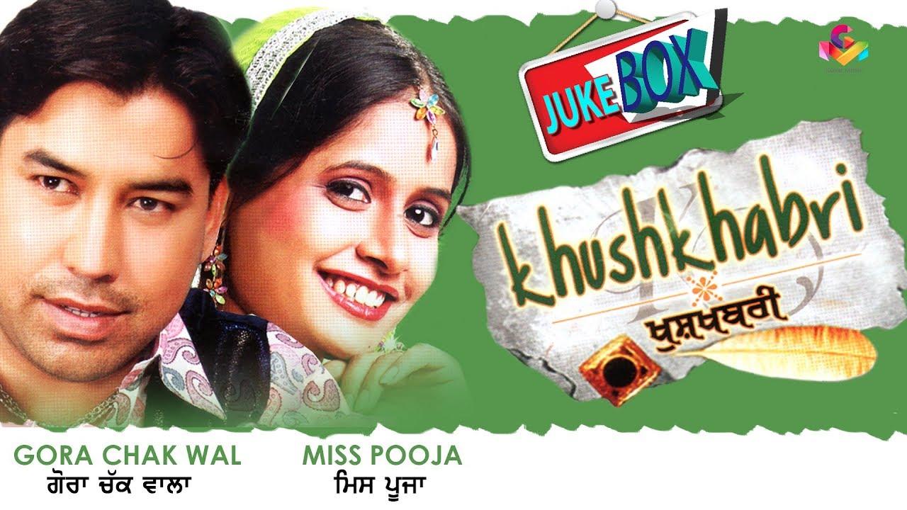 Gora Chak Wala Miss Pooja | Khushkhabri | Jukebox | Goyal Music