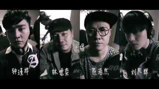 鬼马双星(吉龙波电影主题曲)高清字幕版MV