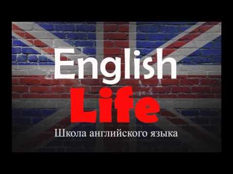 Kazakhstan || Almaty || Astana  || School of English Language || English Life