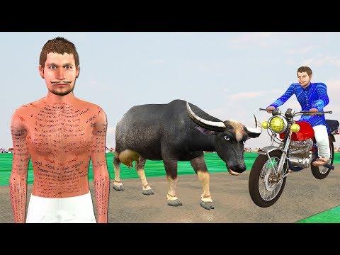 टैटू व्यक्ति Tattoo Guy Comedy Video हिंदी कहानियां Hindi Kahaniya