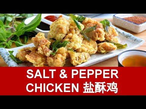 Taiwanese Salt And Pepper Chicken