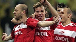 СПАРТАК Спортинг Лиссабон Португалия 1 1 Лига Чемпионов 2006 2007
