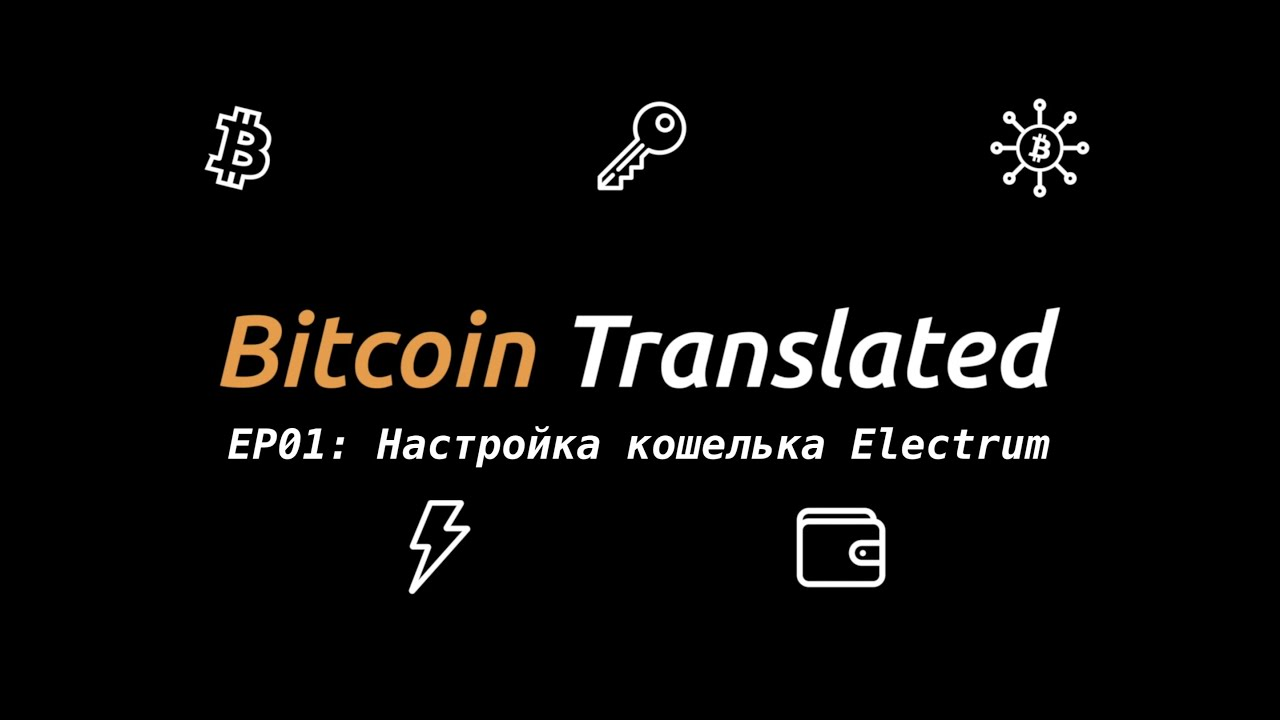 nemokama bitcoin cracker
