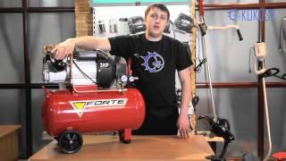 Компрессор Forte VFL-50. Видео обзор.