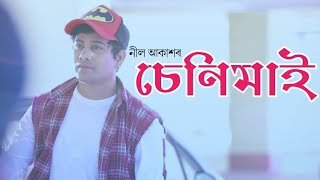 SENIMAI - By Neeamesel Akash | Official Video | [Bihuwan 2018] Assamese New Song 2018 !!!