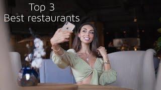 Top 3 лучших ресторана в Краснодаре.