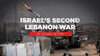 Israel 39 S Second Lebanon War 10 Years After