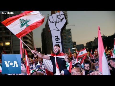 Pro- And Anti-Government Demonstrations Compete In Lebanese Capital Of Beirut
