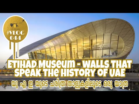 UNION HOUSE : EL ETIHAD MUSEUM | History of United Arab Emirtes | SACHVLOGS | DUBAI