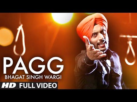 "teji-padda-:-""pagg-bhagat-singh-wargi""-full-video-song- -daljit-singh- -hit-punjabi-song"