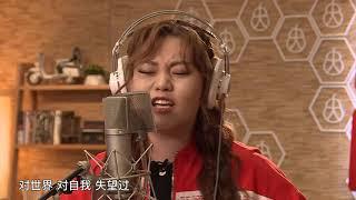 【花絮】杨默依翻唱孟美岐《有种》 重温《流浪地球》经典2019Sing!China中国好声音