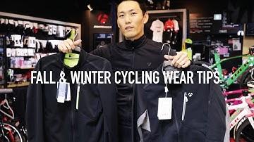 민부리또 | 가을&겨울철 자전거 옷 입는 방법 with 본트레거 ; FALL & WINTER CYCLING WEAR TIPS WITH BONTRAGER