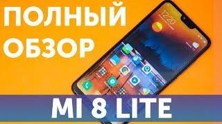 Обзор Xiaomi Mi 8 Lite 4GB 64GB Global и отзыв пользователя, цвет Aurora Blue рядом с Mi 8