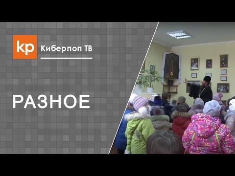 Основы православной культуры. Положительное влияние