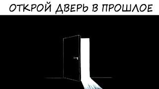 СИЛЬНЫЙ ТЕСТ на ПСИХОЛОГИЧЕСКИЕ ТРАВМЫ ПРОШЛОГО!