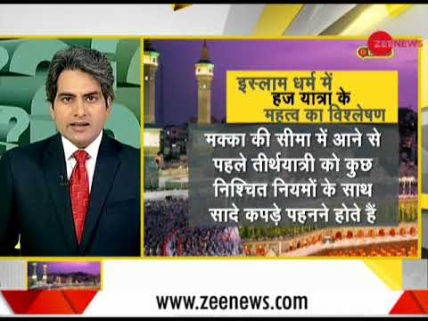 DNA: Government ends Haj subsidy as part of policy to empower minorities ; Special Report