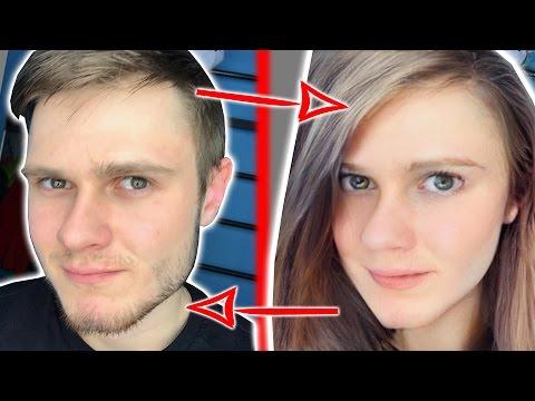 Как называется приложение где меняются лица